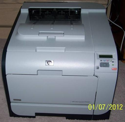 HP Colour LaserJet Printer CP2025dn (Auto 2-sided printing)