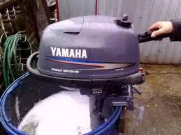 Wanted top engine cowling 4 HP Yamaha F4 outboard