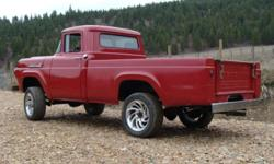 The ultimate heart throbbing Valintines day gift for him or her.Get in and go have some fun, on the street, or 4x4, this truck will take you where you want to go.12k is just a small % of the cost to do this resto-rod, so make me an offer/all trades