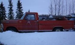 1969 Ford Ranger, 390 4sp, red, motor was running before it was parked, c/w 1972 Ford custom, 302 auto, green, motor was running before it was parked.