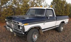 1976 Ford F-150 Ranger XLT Shortbox Pickup Truck Power Steering and Power Brakes Solid Sask. truck since new No rust in cab mounts or floor New box sides, front fenders, grill, glass, wheel opening moulding and upholstery New engine, bottom end, timing