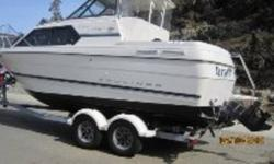 1998 Bayliner 2452 Ciera Express.  5.0 L Mercruiser, 24.5 foot long, 8.5 foot beam. This boat is a great fishing/weekend cruiser! Sleeps 4 comfortably, shore power with battery charger, AC/ alcohol stove, fridge, microwave, sink with hot water, shower,