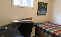 # Bath 1 Pets No Smoking No # Bed 1 Available immediately, 1 furnished room in 2 bedroom suite. New development, very quite neighborhood, close to Royal Roads University, rent plus 50% utility, internet is included. W/D in suite. The other room occupied