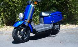 This garage kept 2007 Yamaha C3 50cc scooter is in excellent condition. A few minor scratches only. Always serviced by scooter pros here in Victoria. Some features; - 1541.5 miles - nice fat tires, easy riding - good brakes and mechanically sound - 4