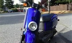 This is a well loved scooter. I bought it new in '08 and it's been maintained exclusively by Yamaha dealer mechanics on the schedule suggested by the manual. Scooters are obviously great on gas, but the C3 has a very advanced engine (for a scooter) and