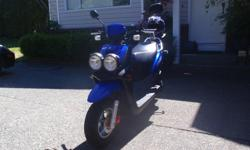 2012 Yamaha BWS 49cc scooter. Beautiful Blue. Excellent condition. Low KM's. Brand new Yuasa battery. Quick release rear storage box. Heavy duty cable lock. Battery charger quick connection. Garage kept. Ready to ride. 2250.00 obo. Call, text or e-mail.