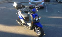 Very low mileage. Yamaha OEM hand guards/deflectors and GIVI top box included. My partner bought in Summer 2013, used it lightly over a couple years, and it's been pretty much parked for the last year and a half, having been replaced by a slick 500cc