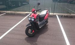 I'm selling my 2013 Yamaha BWS 50cc. I'll be travelling in September, and can't bring myself to leave this beauty sitting around, she deserves to be enjoyed! Scooter has been incredibly efficient for Victoria - $5 to fill it up and I get around 250km out