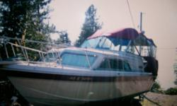 26 ft 1987 Grew Cabin Cruiser, sleeps 6.  Email if interested.  Serious inquiries only.