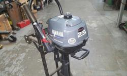 Yamaha 4 stroke, short shaft, 37 lb , 2011 from SG Power Very little use, Just had first service, in new condition, with manual and spare starting rope. Was used in fresh water, runs like a sewing machine. Just too small for our needs. Can run up for you.