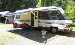We are selling our well maintained motorhome that we have really enjoyed. We will be sorry to see it go. The unit drives very well and is comfortable, in part, because of the air ride suspension. The Chevy 454 engine is exceptional for towing an