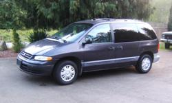 Complete van, 3L V6 engine, runs good. Excellent interior, good tires. Transmission went, first gear only. Will part out, cheap prices. Don't have time to fix it. $300. obo.