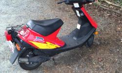 Suzuki AE50 scooter. Fun to ride easy to start has a few scratches but everything works 16326km year is a 97