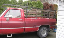 All Purpose HD Truck Rack up for grabs ... $225. Ladysmith 250 245 0032