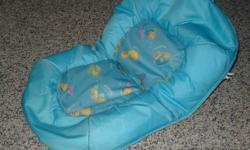 Great Baby Bath Seat! I used when making the transition from baby tub to big tub.  It's also great to travel with.