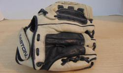 Baseball Glove Size 10 inch Child Easton Leather Grey Black Fits RIGHT Hand PRICE IS FIRM. Payment choices are: Debit, Visa, M/Card and Cash PLEASE CLICK ON THE WEBSITE LINK AT THE BOTOM OF THE USED VICTORIA AD. YOU VIEW OUR ENTIRE STOCK Of ITEMS IN THE