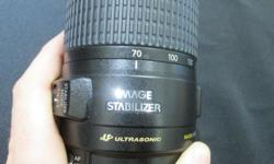 MONEYMAXX HAS A 70-300MM CANON LENS FOR SALE. COME ON DOWN AND CHECK IT OUT, WE HAVE A FEW OTHER LENSES IN STOCK AS WELL.