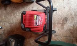 Mower- runs well but the pull start is broken so i have just been starting it with a drill. has the bag as well. 85 $ obo Honda generator- 300 watts. has D/C ports aswell. 1 outlet for 120 volts A/C. ran my trailer fine. very quiet and runs great, but not