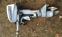 Evinrude 6hp runs great with very little useage asking $450 obo
