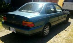 Make Toyota Model Corolla Year 1995 Colour Green Trans Automatic We are looking to trade our car for two used ebikes, gas scooters, dirt bikes or one ATV that can carry two people (in running condition). Car runs good and has just under 300,000 kms.