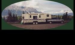 One owner purchased new in 1995, has seen little movement last 14 years. 2 door model sleeps 4 (or 6 persons with kids) with all equipment good shape and working incl a/c, m/w, h/w, 4 burner propane stove with oven, bathroom with shower(also outside