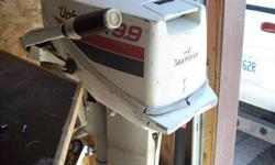 What a great time we've had with this boat! Fully seaworthy and sturdy. 9.9 Johnson Outboard, paddle and fuel tank included. A great boat to take the kids fishing with! $1100 obo Serious Inquiries only, no trades.