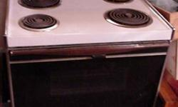 "GENERAL ELECTRIC STOVE/OVEN (WHITE) GE ""Talisman Royale"" model. 30"" wide, 26"" deep, 37"" high. Very good condition: SELL FOR $100 I'm near Lancaster (Ontario) about 20 min East of Cornwall I don't have internet at home, so *if* you're a serious buyer"