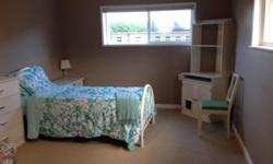 Pets No Smoking No Homestay / Shared accommodation available Near the Esquimalt Lagoon in Colwood and very close to Royal Roads University. We are on a direct bus route and the closest bus stop is literally at the end of our driveway. It's a very large