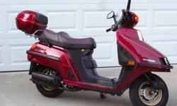 1985-1990 Elite 250 Scooter, looking for complete engine, running or not.