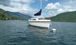 Retractable keel, great shape, 9.9 H motor, onboard bathroom, propane heater, new upholstery, solar panel, captain's seats, stereo with Bose speakers inside and out, buoys & custom gear bags. This is a very comfortable boat.