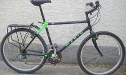 Marin - Palisades - light weight with 26 inch tires This bike, like all the bikes I have for sale, has been inspected, cleaned and repaired front to back including wheel straightening. You are getting a restored bicycle that should last a long time if