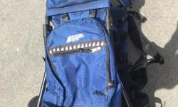 Detachable day pack, adjustable straps. Solid MEC quality