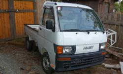 Make Daihatsu Model Hijet Year 1994 Colour white kms 65000 Daihatsu made by Toyota, very rare left hand drive, 50 mpg, fun to drive