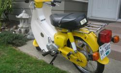 Good commuter, runs good and has collector plant's. Low mileage and new front tire, ribbon tube. OBO
