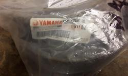 New OEM brake shoes for a 1985 Maxim 750. Probably fits other models, Yamaha part number 3DR-W253E-00.