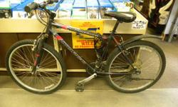 """Norco Mountaineer 21 speed mountain bike, item #I-12882. 18"""" frame, HS250 forks, Shimano SIS 21 speed drive train. Price of $145 includes all taxes. Please refer to inventory #I-12882 when inquiring. We also have more items for sale at The Bay Street"""