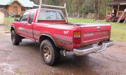 Make Toyota Year 1995 Colour Red Trans Manual kms 351620 Red 1992 4X4 Toyota truck for sale. V6 standard transmission. Mileage = 351620 km