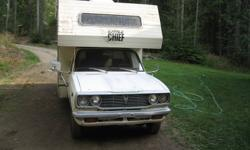 HERE IS A LITTLE MOTORHOME THAT IS MECHANICALLY FINE EXCEPT NEEDING AN OIL CHANGE BUT DOES NEED INTERIOR WORK IN THE CAMPER PART, WE NEED THIS SOLD BEFORE THE SNOW FLIES, THE TIRES ARE GOOD AND THE FURNACE AND OVEN/STOVE WORK FINE THE FRIDGE NEEDS TO BE
