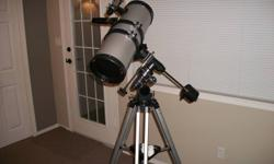 """Seben """"Big Boss""""reflector telescope. 1400mm. This scope is in excellent condition and is like new. Comes with two lenses, finder scope, erecting eyepiece, barlow lense, tripod with equatorial mount. A perfect Christmas present!   250-714-8842     Price"""