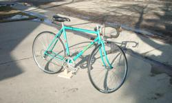 I am looking for a road bike, frame or parts. A frame on its own would also be OK if its in reasonable shape. Preferably from the 70's, 80's, 90's, or newer if its a steel frame. Please drop me an Email if you have anything that you would like to part