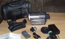 Samsung Camcorder - 880x Digital Zoom Hi 8 - comes with -2 Battries - Charger Power Cord -- 2 Tapes - Case - Carrying Strap - Manual -- works great  -  $100 - can deliver to Peterborough
