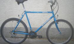 Schwinn - Mirada - tall frame with 26 inch tires This bike, like all the bikes I have for sale, has been inspected, cleaned and repaired front to back including wheel straightening. You are getting a restored bicycle that should last a long time if