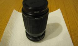 80 to 200 mm lens for Canon Like new with case Best Offer