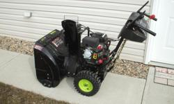 """Poulan snow blower, 24""""/208 cc, 2 stage, electric start. Bought November 2013 for $899.99 Used 3 or 4 times. Asking $750. Retiring and moving so won't need. Please call 306-545-4681"""