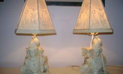 SELLING AS A SET IN VERY GOOD WORKING CONDITION  THESE LAMPS MEASURE  18 inches HIGH PLEASE CALL 519-337-4088