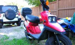 2001 Yamaha BW. Upgraded to handle Nelson hills with ease. Great condition.