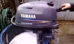 Yamaha Outboard Top cowing 4 HP F4
