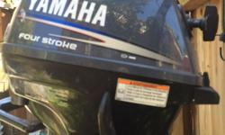 reduced from $ 900 Hardly ever used Yamaha 2.5 HP Four Stroke Motor. Motor runs really well, but adjustment of speed is not working properly - needs a little part to adjust it - something is a little stuck - part apparently available at Trotac - so my son